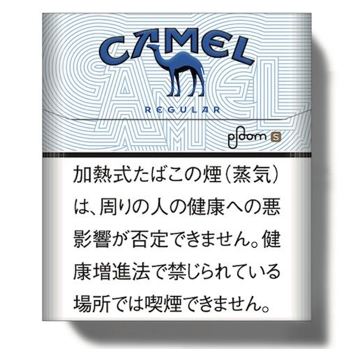 plooms-camel_1