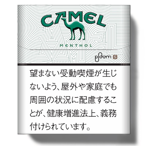 plooms-camel_2