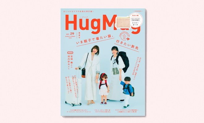 hugmug-kakiuchiayami