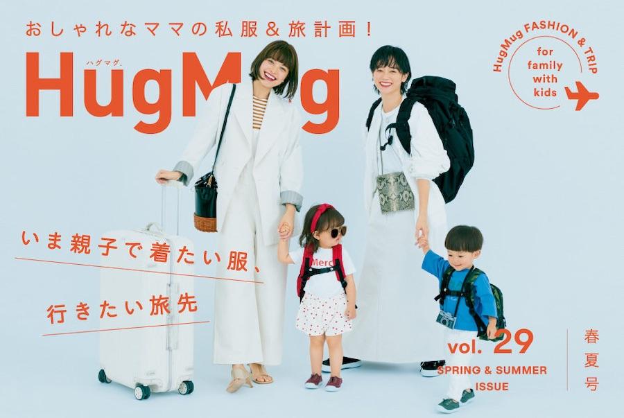 hugmug-kakiuchiayami2