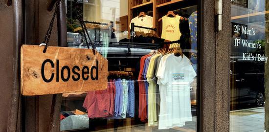 patagonia-closed
