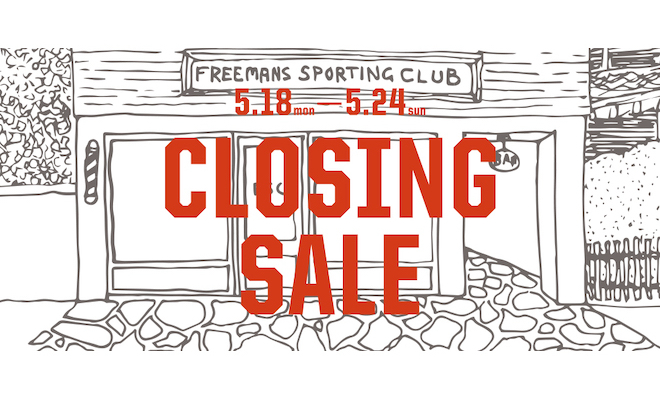 freemanssportingclub-close