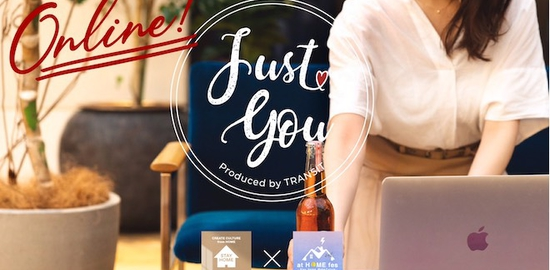 onlinejustyou