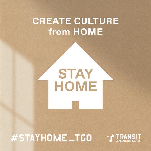 stayhome_tgo