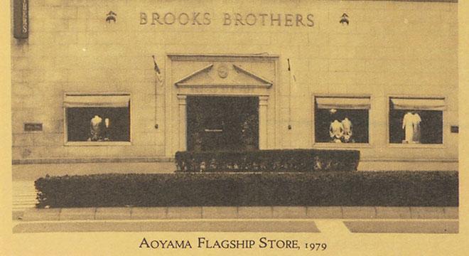 brooksbrothers-aoyama2