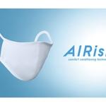 uniqlo-airismmask