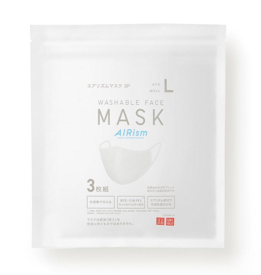 uniqlo-airismmask2