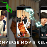 converse-movierelay_2