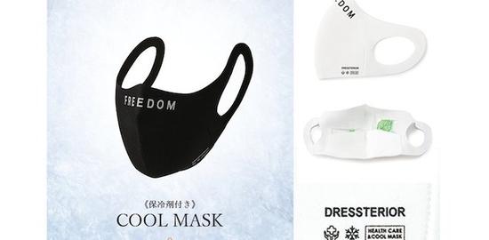 dressterior-mask1