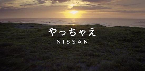 nissan-kimuratakuya-image1