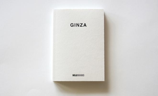 mujiginza-1