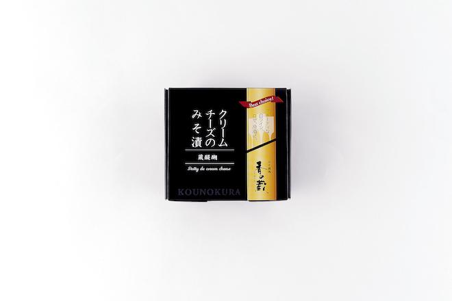 beamsfukusima-5