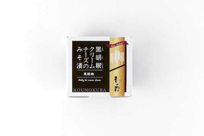 beamsfukusima-6