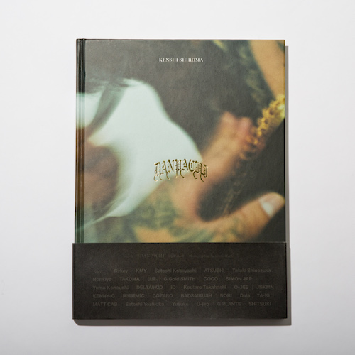 DANPACHI Style Book通常版