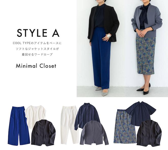 minimalcloset-3