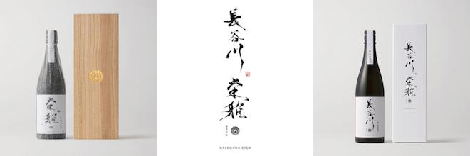yaegaki-1