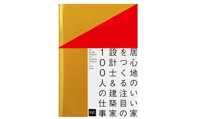 yumeie100-12-top