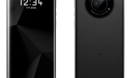 LEITZ PHONE-5