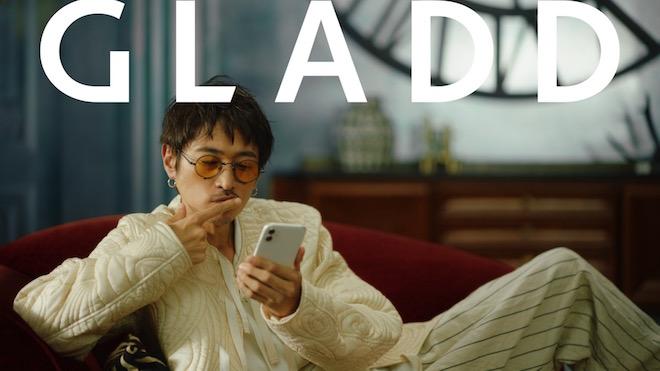 gladd-3