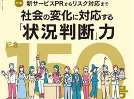 kohokaigi-5