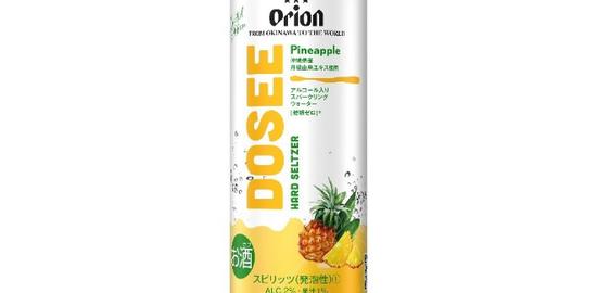 dosee-1