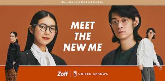 zoffua-2